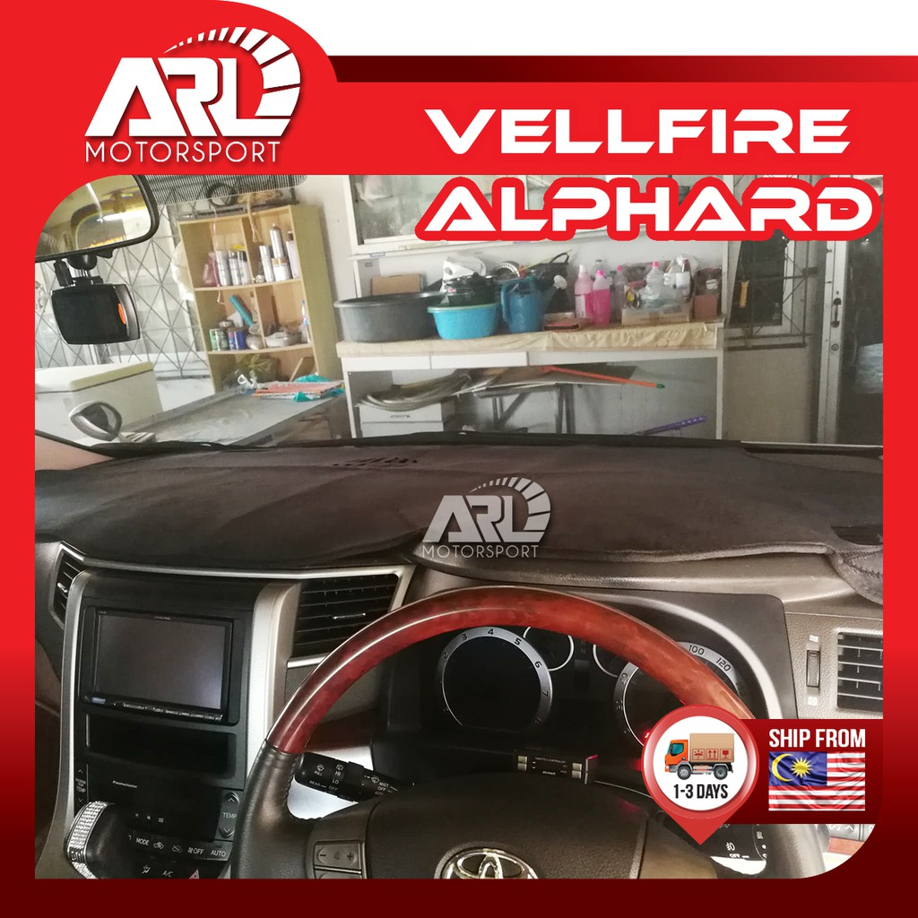 Toyota Alphard / Vellfire (2008-2015) AH20 Dashboard Carpet Cover Anti Slip Pad Car Auto Acccessories ARL Motorsport