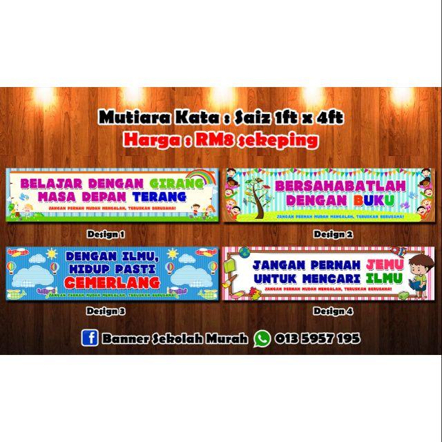 Promosi Banner Mutiara Kata