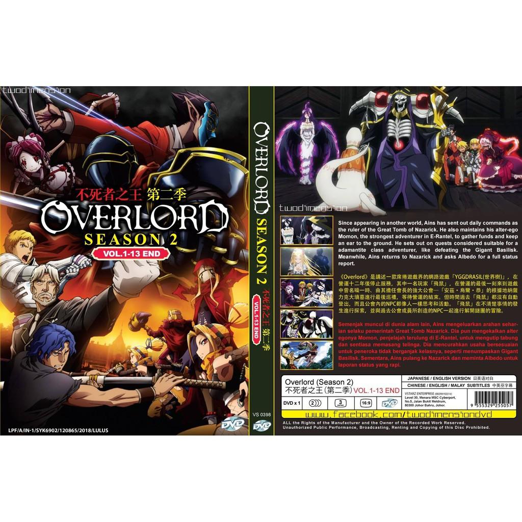 ANIME DVD ~ Overlord Season 2(1-13End)
