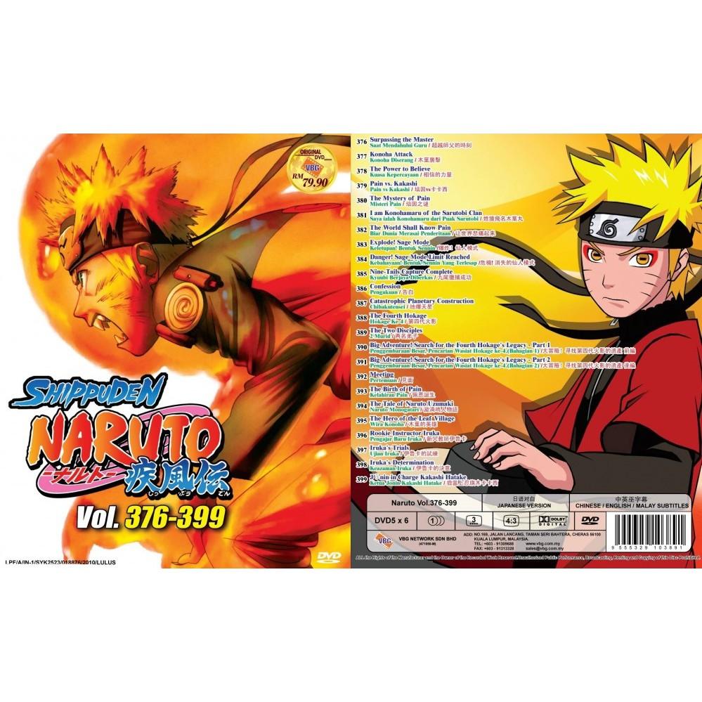ANIME DVD ~ Naruto Box 11(376-399>)