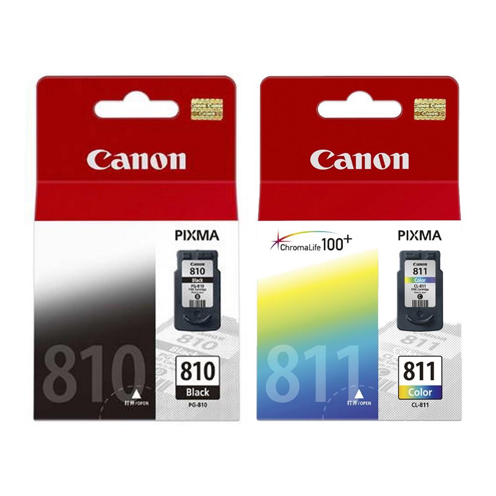 Canon Ink PG-810 + CL-811 [SP2-1194+SP2-1195] หมึก