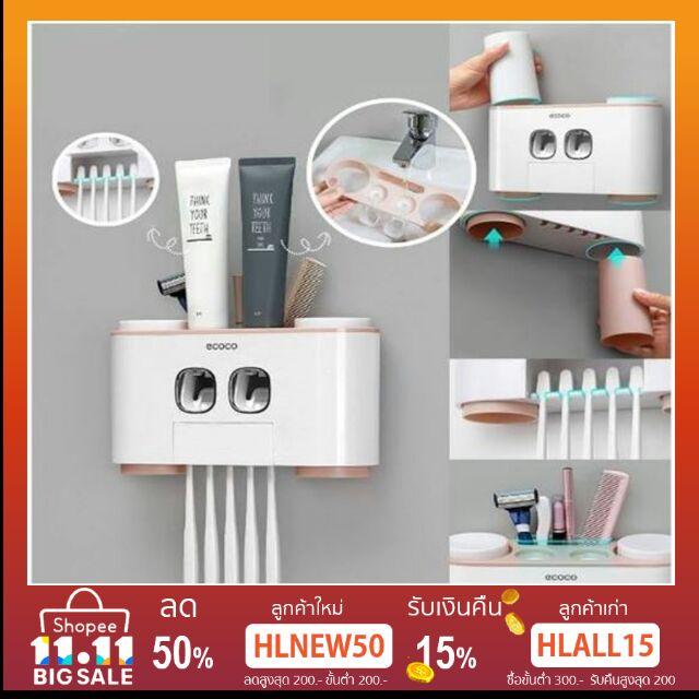 ซ์้อเลยถูกที่สุด !! อุปกรณ์เก็บแปรงสีฟัน บีบยาสีฟันอัตโนมัติ รุ่นใหม่ . เก็บเงินปลายท