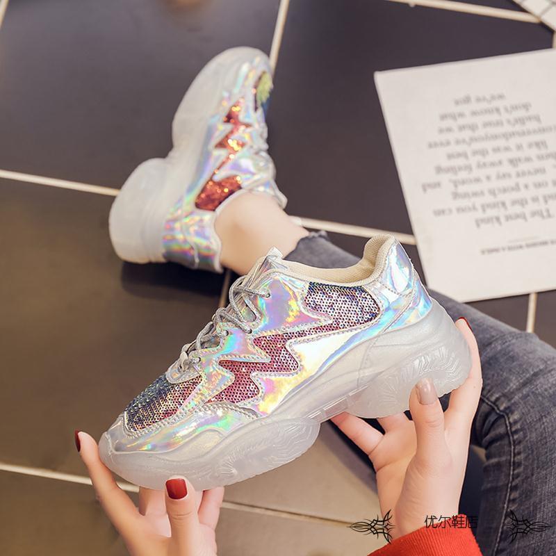 275032263500e O^ net Red Daddy shoe woman 2019 New lacquer Laser Korean v | Shopee ...