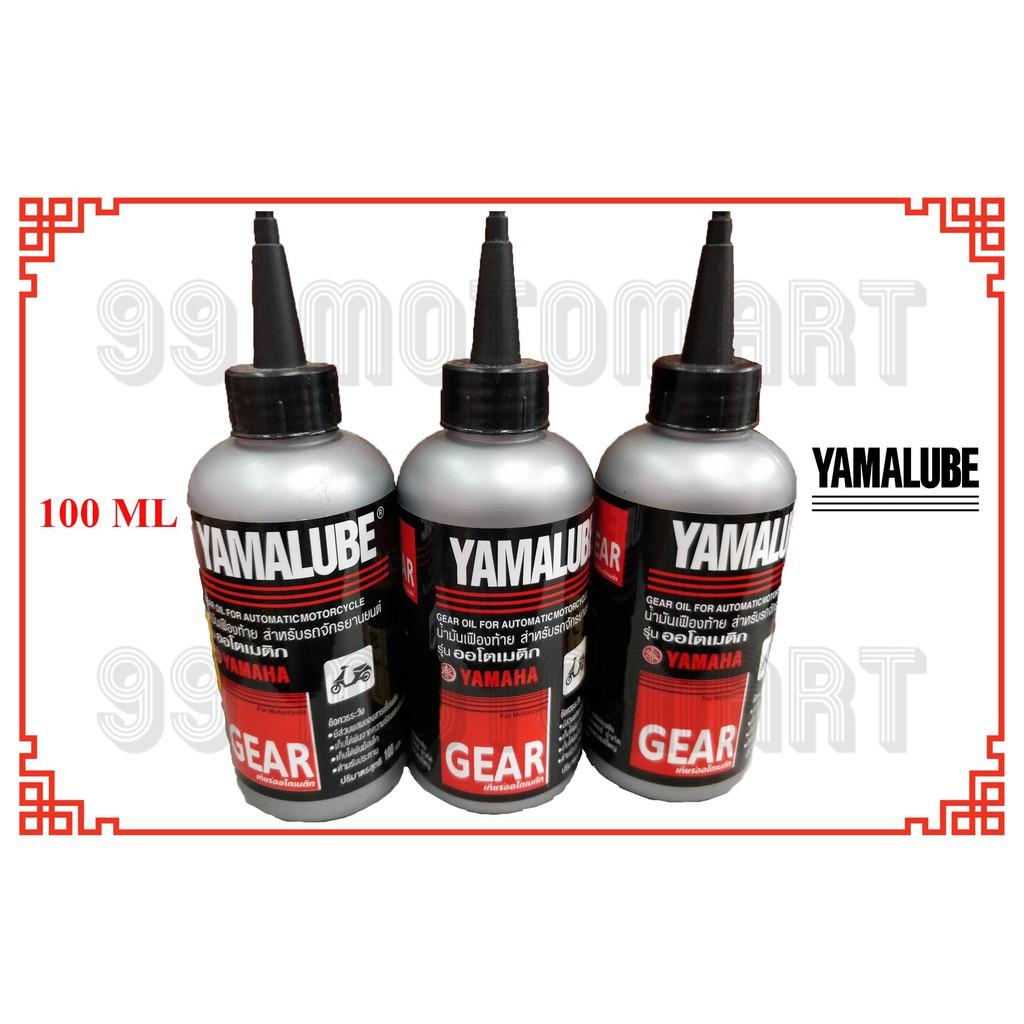 YAMALUBE SCOOTER GEAR OIL 100ml