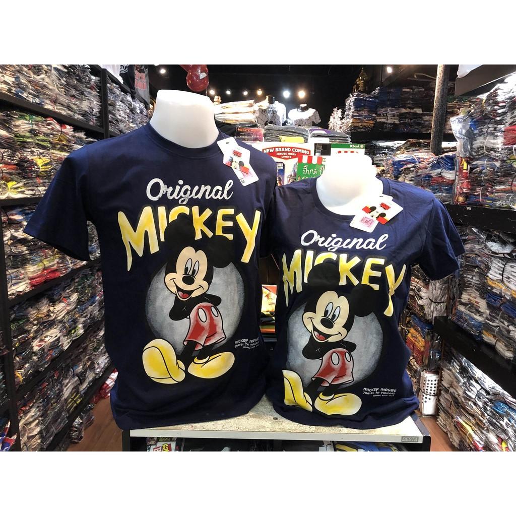 เสื้อยืด มิกกี้เม้าส์ ลิขสิทธิ์แท้ Mickey
