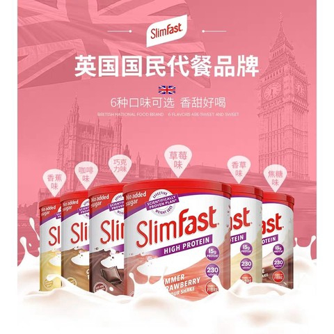 【Ready Stock】SLIMFAST Flavour Shake 代餐奶昔代餐 (438g) (Authentic Import England)