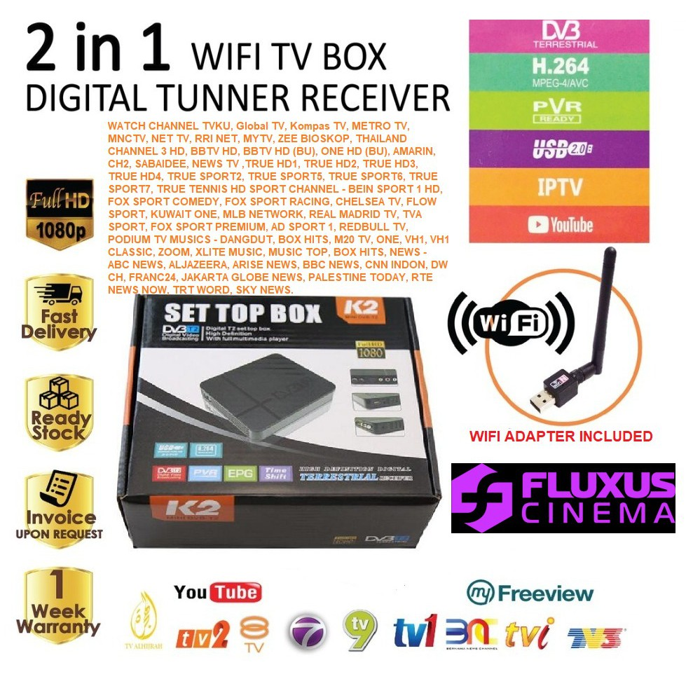 Myfreeview MYTV Decoder DVB T2 Full HD Box K2 Set Top Box Digital Receiver  with FREE Wifi Adapter
