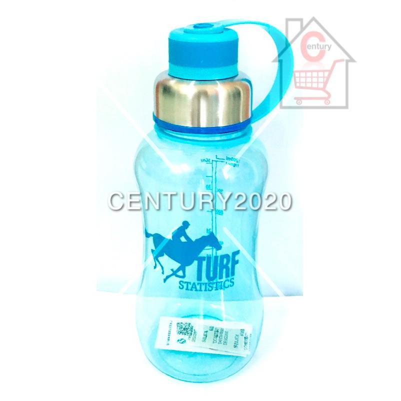 RIMEI Travel Bottle Sports Water Bottle Double Mouth Leak Proof Outdoor Sport Bottle 1200ml