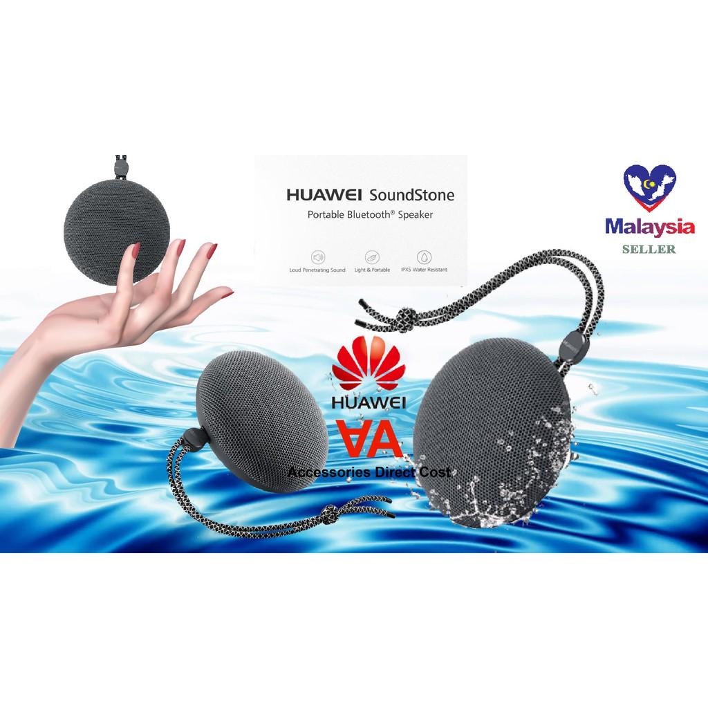 Original Huawei CM51 Sound Stone Bluetooth Speaker Warranty By Huawei Malaysia