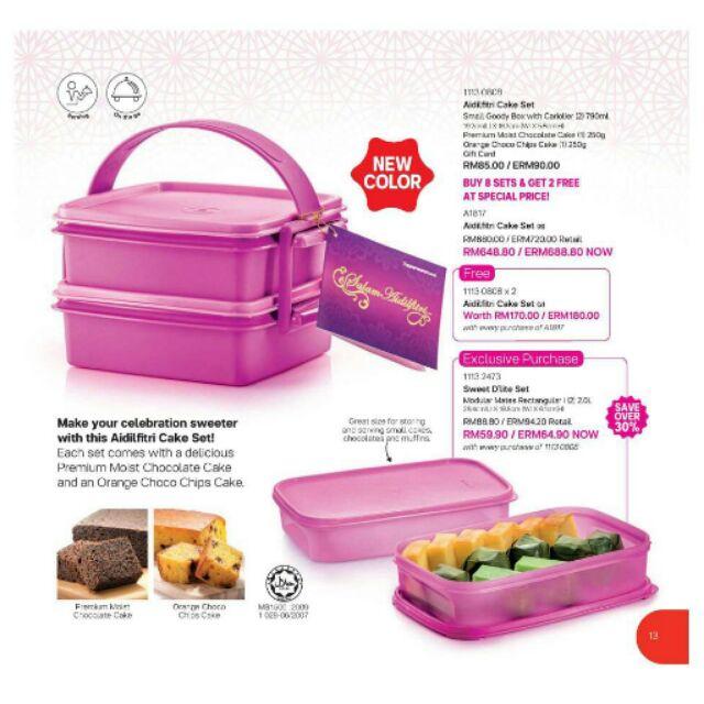 Tupperware  Aidilfitri Cake Set
