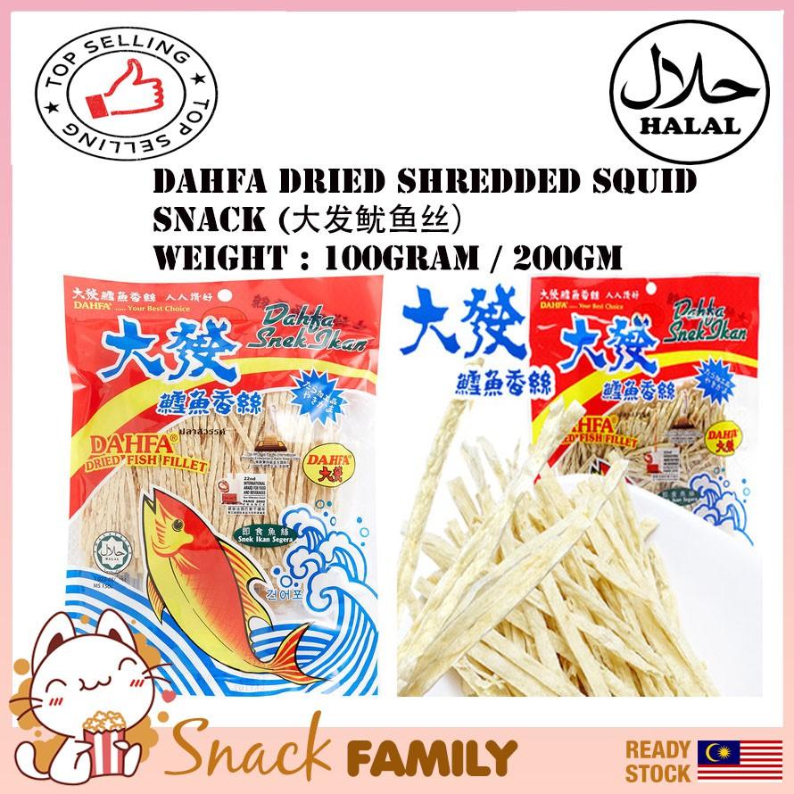(Halal) Dahfa Dried Shredded Squid Snack 大发鱿鱼丝 (Timbang) 100gm/ 200gm