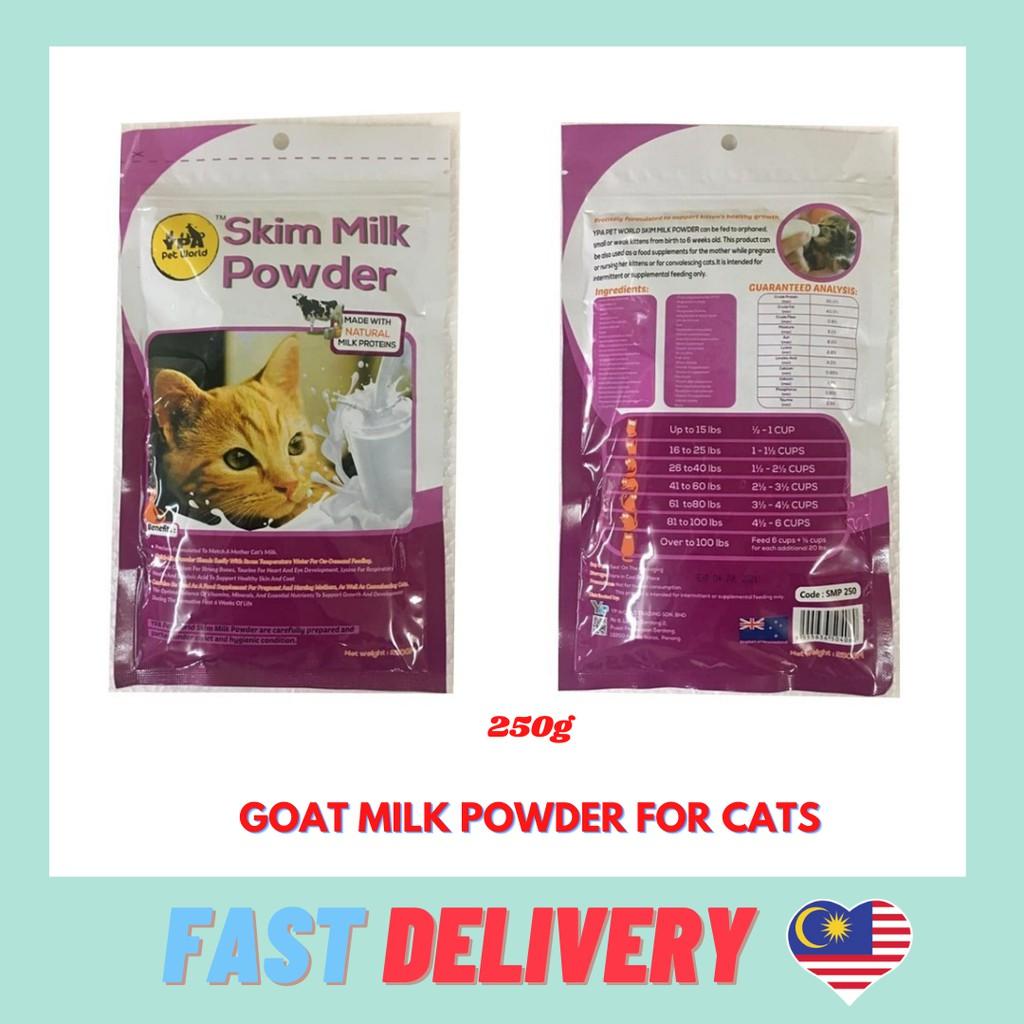 Pet World Goat Milk Powder (Cat) 250G / Susu Kambing untuk Kucing