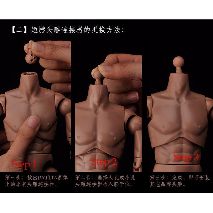 """1:6th Male soldier model ankle height connector For 12/"""" Figure Doll Toys"""