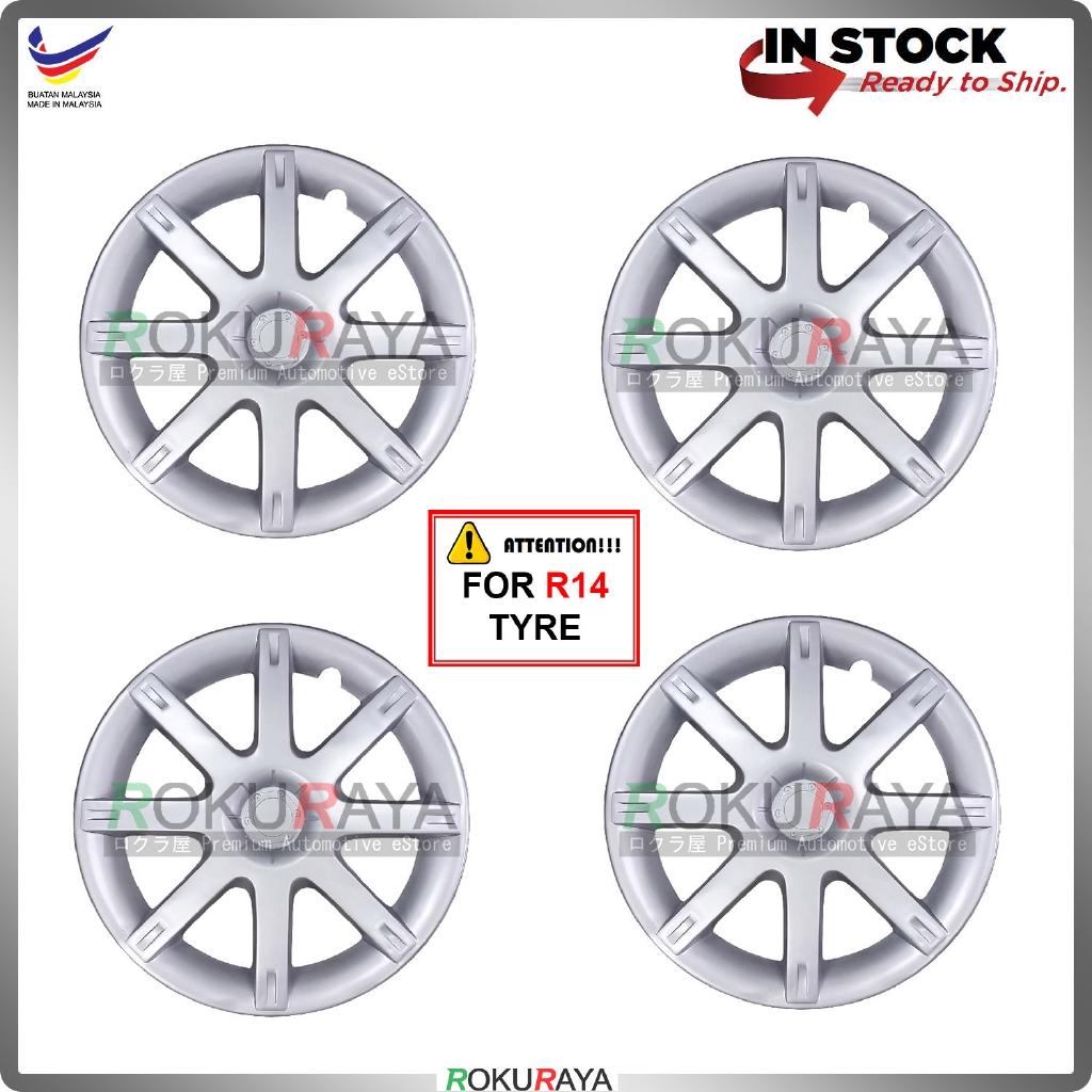 Universal R14'' Inch Car Wheel Cover Tyre Center Hub Cap Steel Rim (Saga2 Lmst Design)