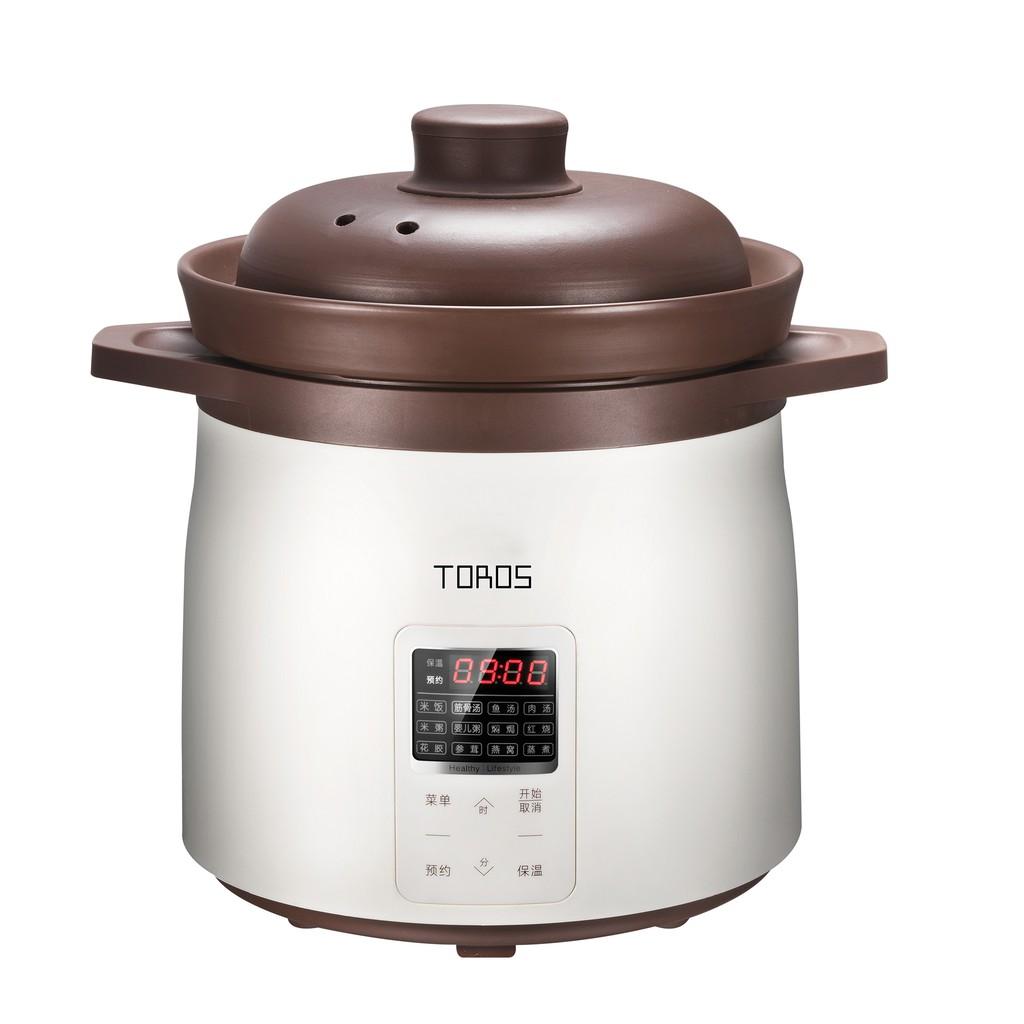 Toros Zisha Stew Cooker (5L)