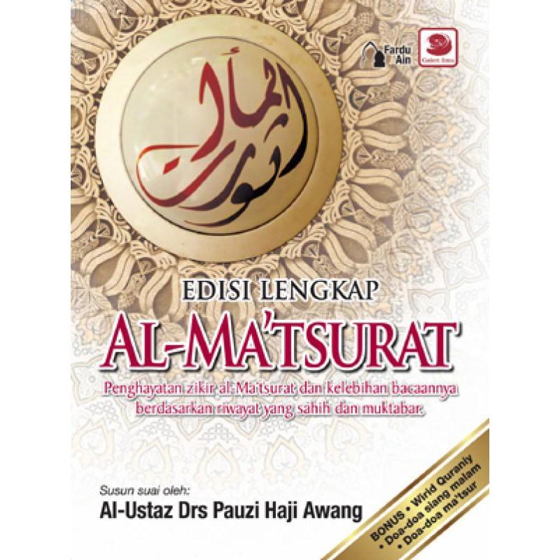 AL-MA'TSURAT (EDISI LENGKAP) - AL-USTAZ DRS PAUZI HAJI AWANG