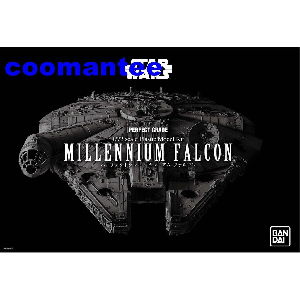 【coomantee】 \n\nBandai PG Star War 1/72 Millennium Falcon Perfect Grade  Plastic Model Kit LTD Yasuee