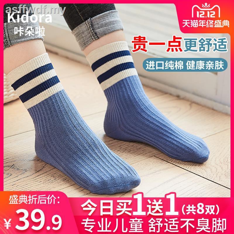 Baby Girls Child Cotton Lace Ruffle Floral Princess Mesh Socks Kids Ankle DFJ