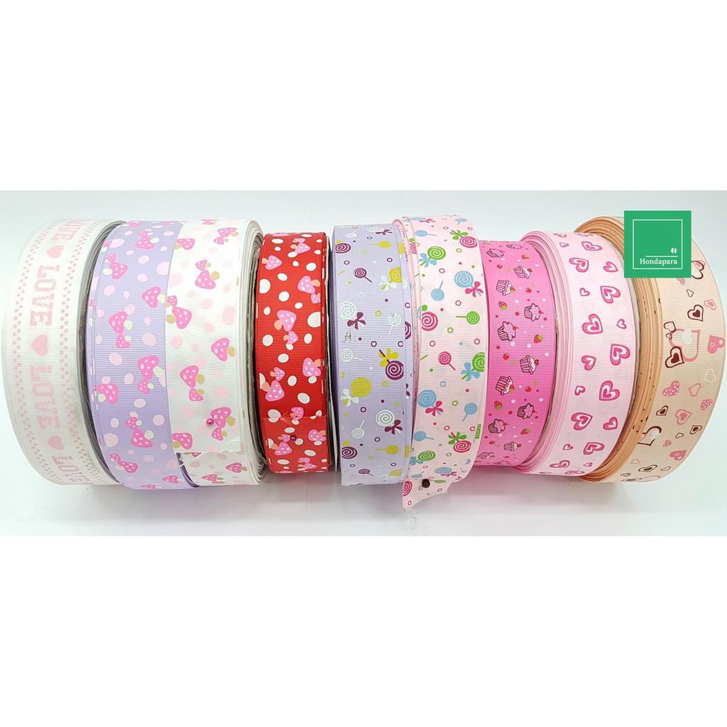 13 Colours 25mm Grosgrain Ribbon Grossgrain Cotton Ribbon Trimming x 1 Meter