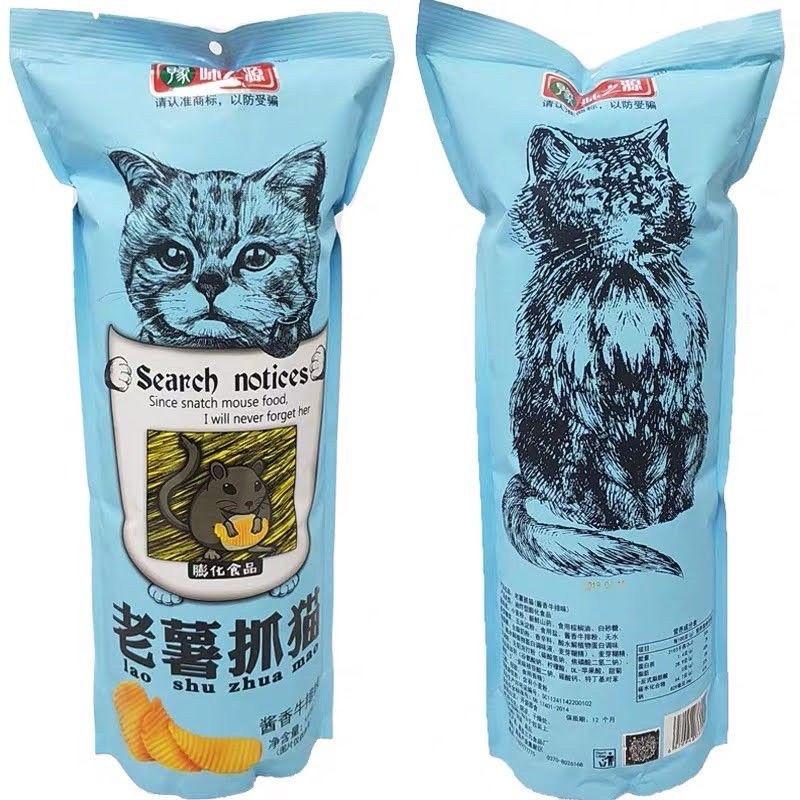 网红老薯抓猫薯片160g网红猫耳朵零食山药薄片膨化食品怀旧零食