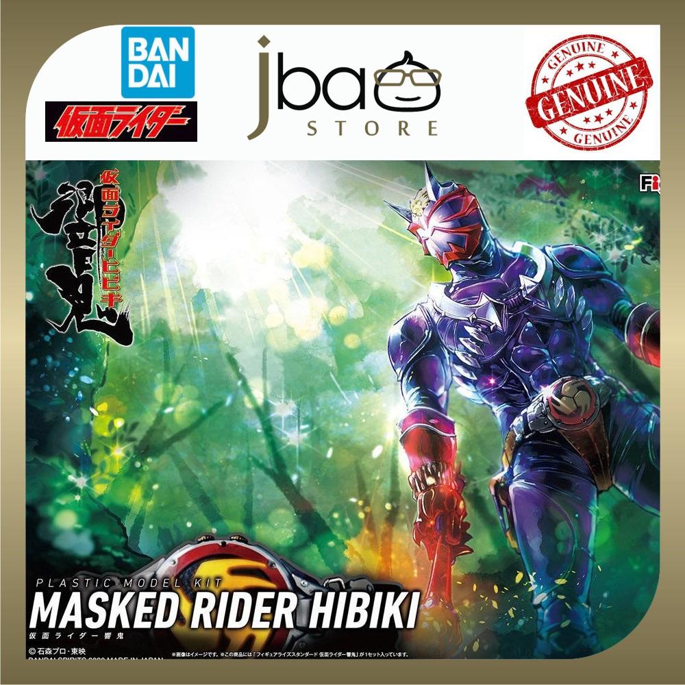 Bandai Figure-rise Standard Masked Rider Hibiki Kamen Rider Model Kit