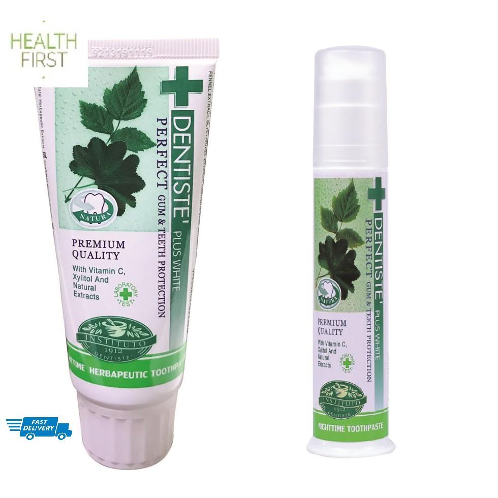 DENTISTE Plus White Nighttime Toothpaste Tube/PUMP (HALAL)