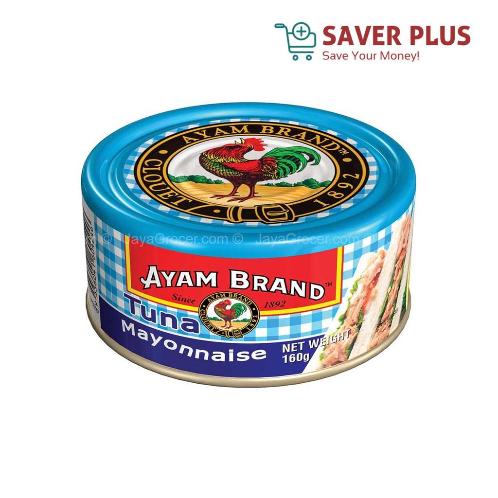 Ayam Brand Tuna 160g ( Mayo / Spread / Hot / Mild / Chili)