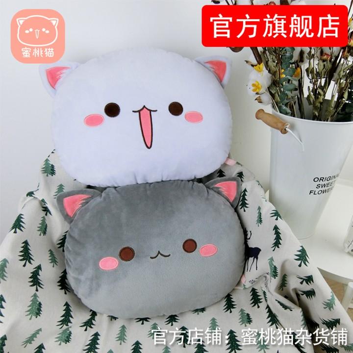 Long Cat Pillow Girls Plush Pillow Soft Stuffed Animal Cushion Comfortable Gift@