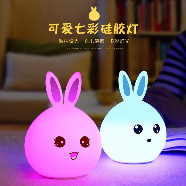 Cute rabbit silicone light colorful cute rabbit night light voice clap light intelligent voice 萌兔硅胶灯七彩可爱兔子小夜灯智能语音拍拍灯智能声控