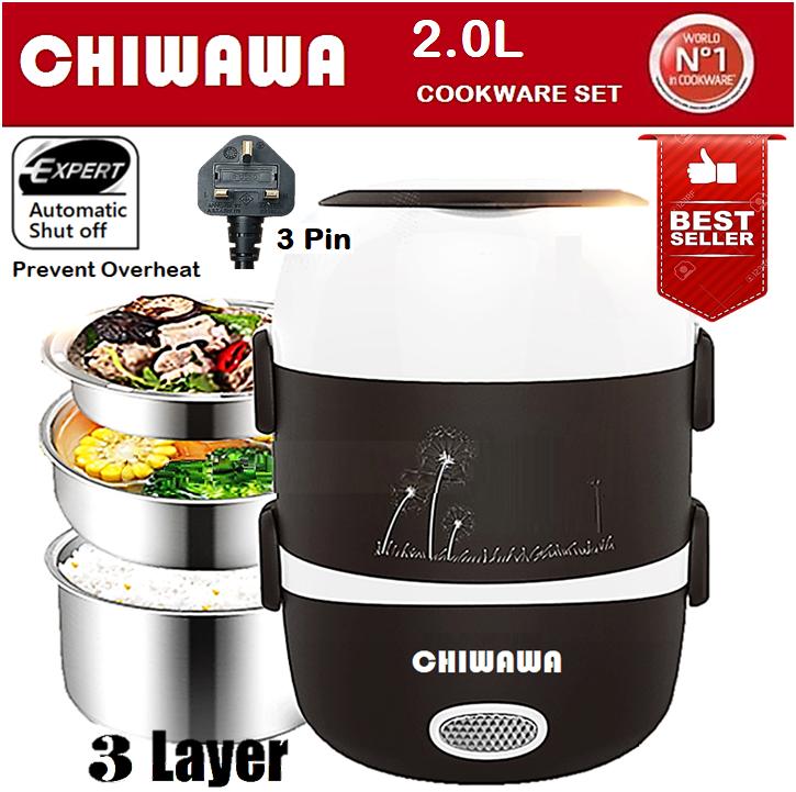 【Malaysia 3-Pin Plug】2.0L -3 Layer Lunch Box Steamer Rice Cooker /Periuk Nasi