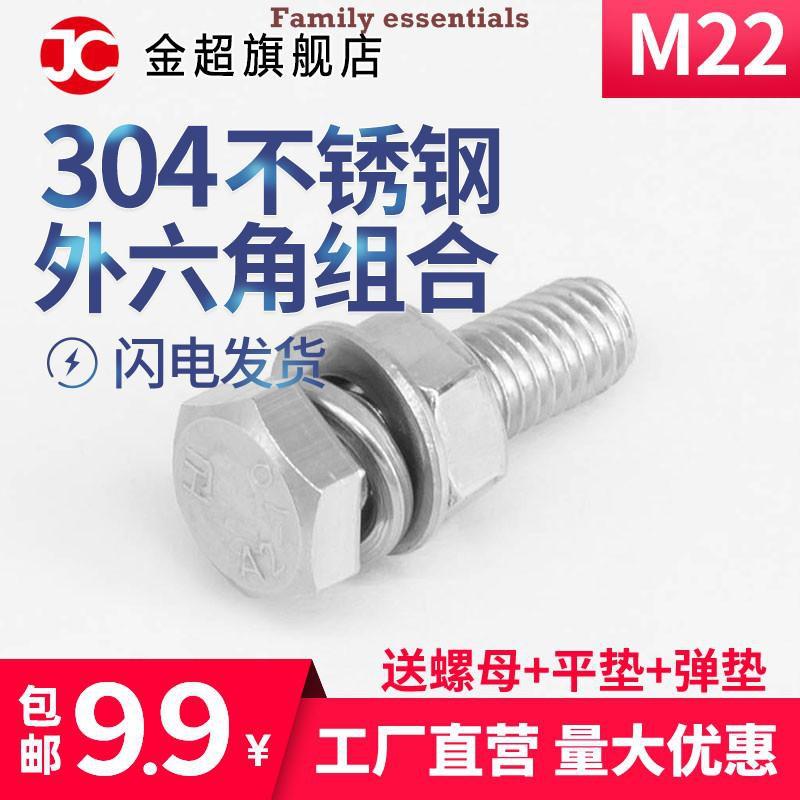 304 Stainless Steel M3 Flat Head Hex Screw Fixing Screw Classification Kit Headless Screw Hex Screw Fastening Screw Set