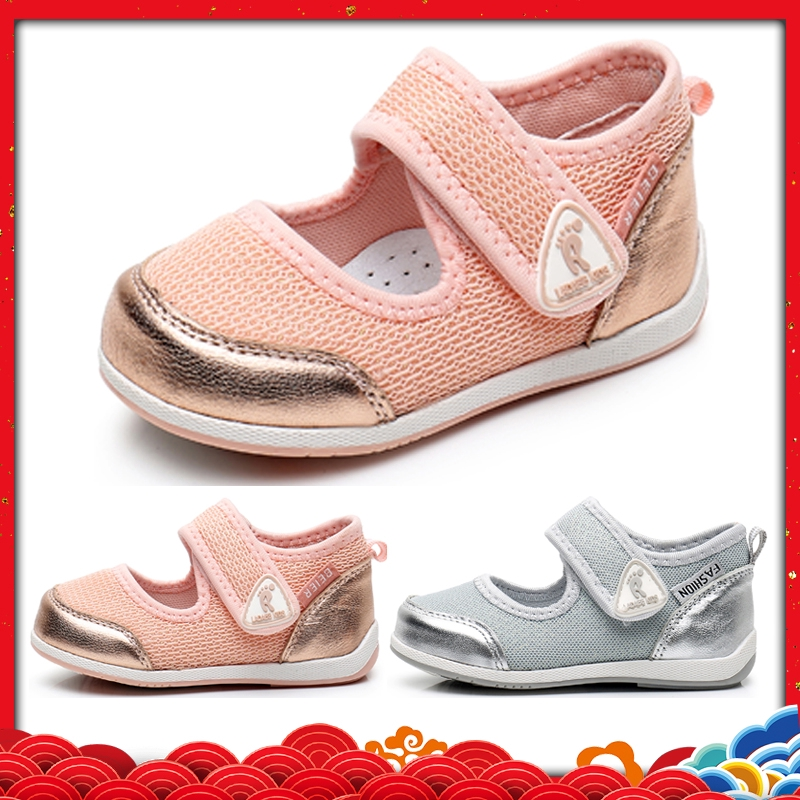 Ahannie Toddler Girls Double Adjustable Strap Open Toe Summer Sandals Princess Mary Jane Flat Shoes for Kids