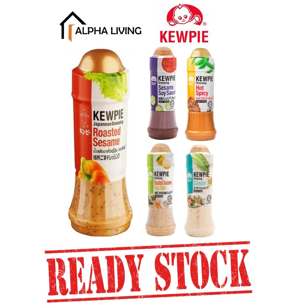 Kewpie Healthy Dressing Halal Certified : Caesar / Sesame Soysauce / Roasted Sesame / Hot Spicy / Yuzu (210ml)