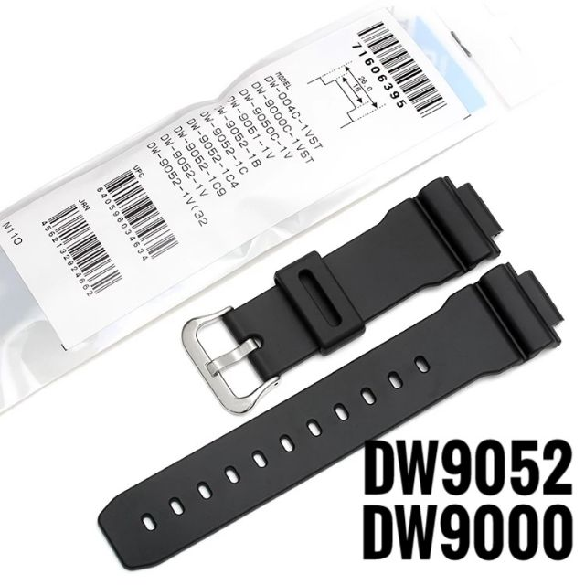 ff5a7235b (IN STOCK)Original Casio G-shock DW-9000  DW-9052 Replacement Watch Band.  Resin