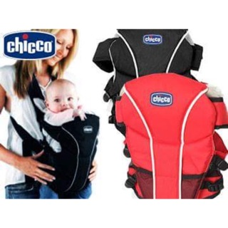 Chicco Baby Carrier Ready Stock