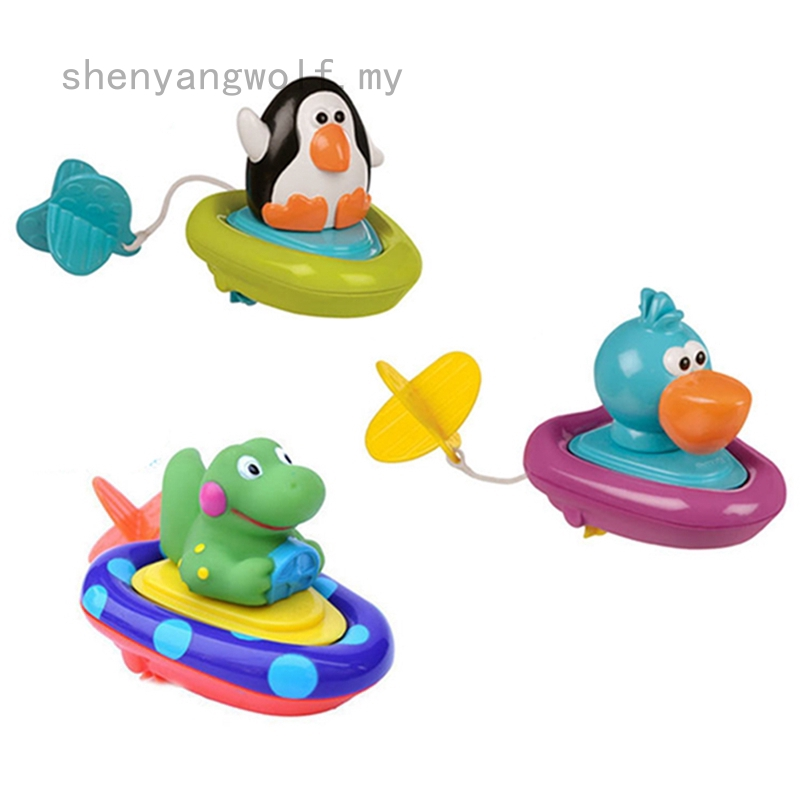 Baby Inflatable Duck Bath Pool Toy Laugh Toddler Kids Boys Girls Educational