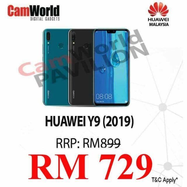 HUAWEI Y9 (2019) SMARTPHONE
