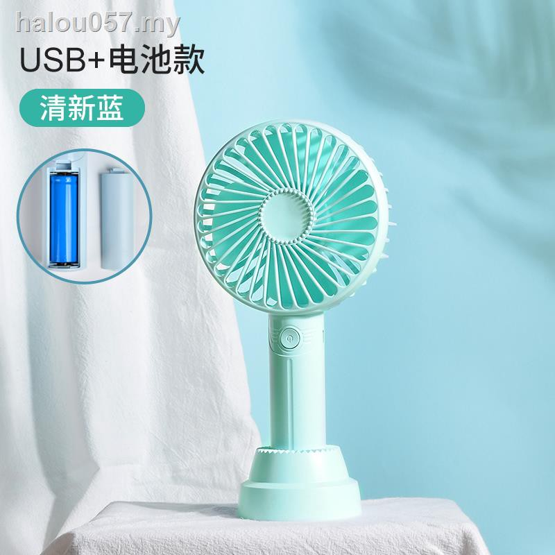 Color : Coral Powder USB Table Desk Personal Fan Small USB Mini Electric Fan Student Portable Dorm Room Desktop Office for Home Office Table