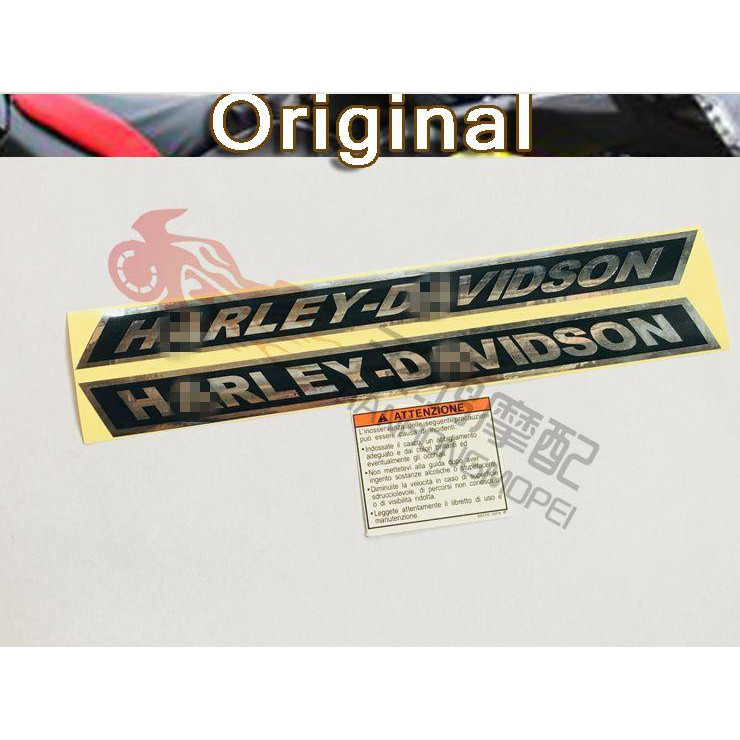 Harley motorcycle modified fuel tank decal sticker reflective car stickers  Harle
