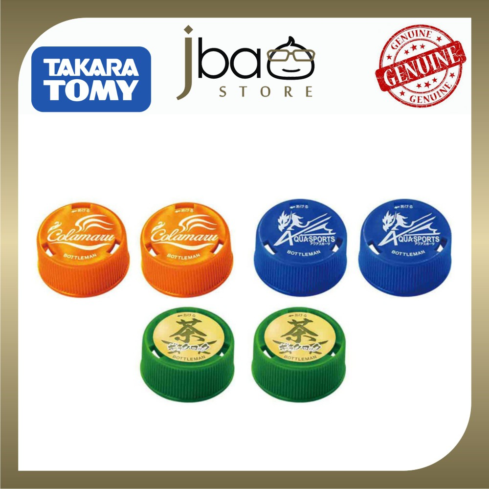 Takara Tomy BOT-05 Official Cap Bottle Man Bottleman