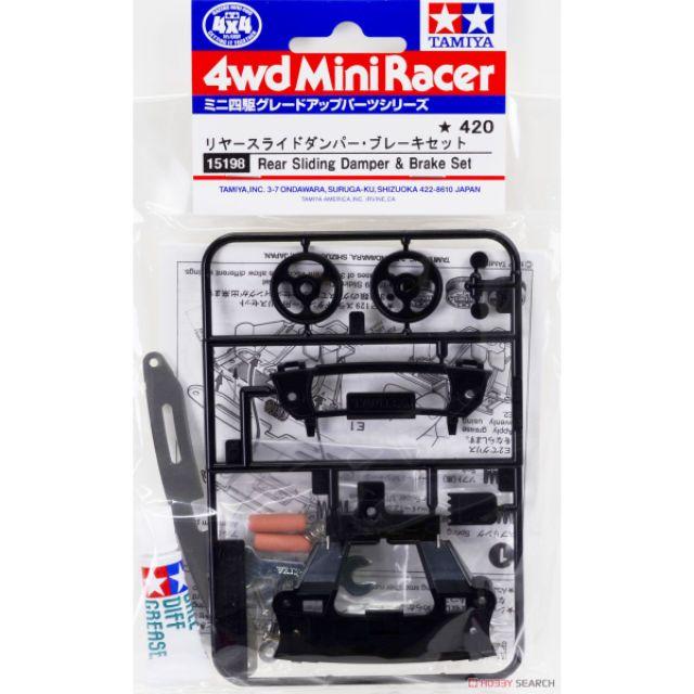 Tamiya 4WD Mini Racer Rear Sliding Damper /& Brake Set Plastic Detail #15198