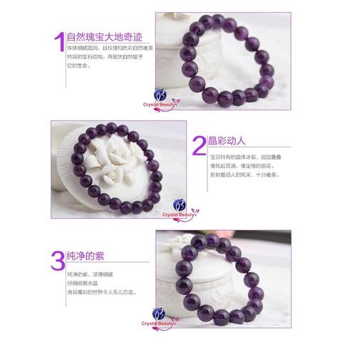Natural Amethyst Bracelet 天然紫水晶男女款手链