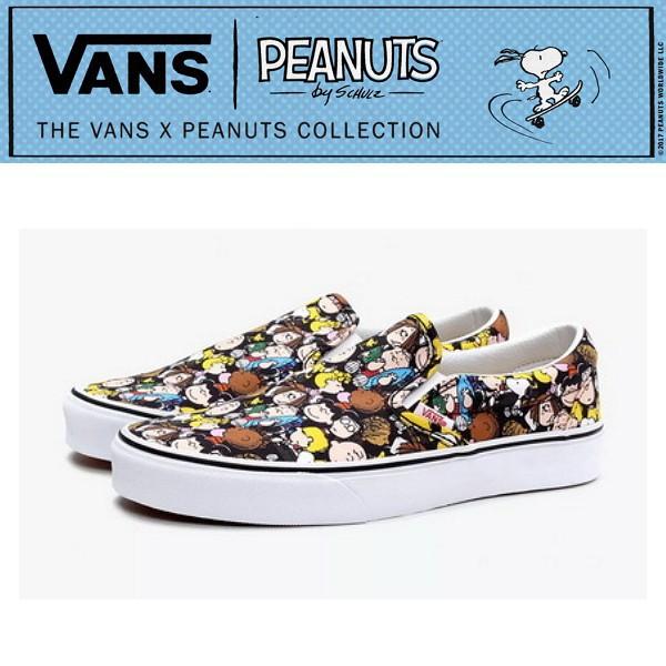 Vans x Peanuts Slip On The Gang Black Women Shoe  4ae12e697