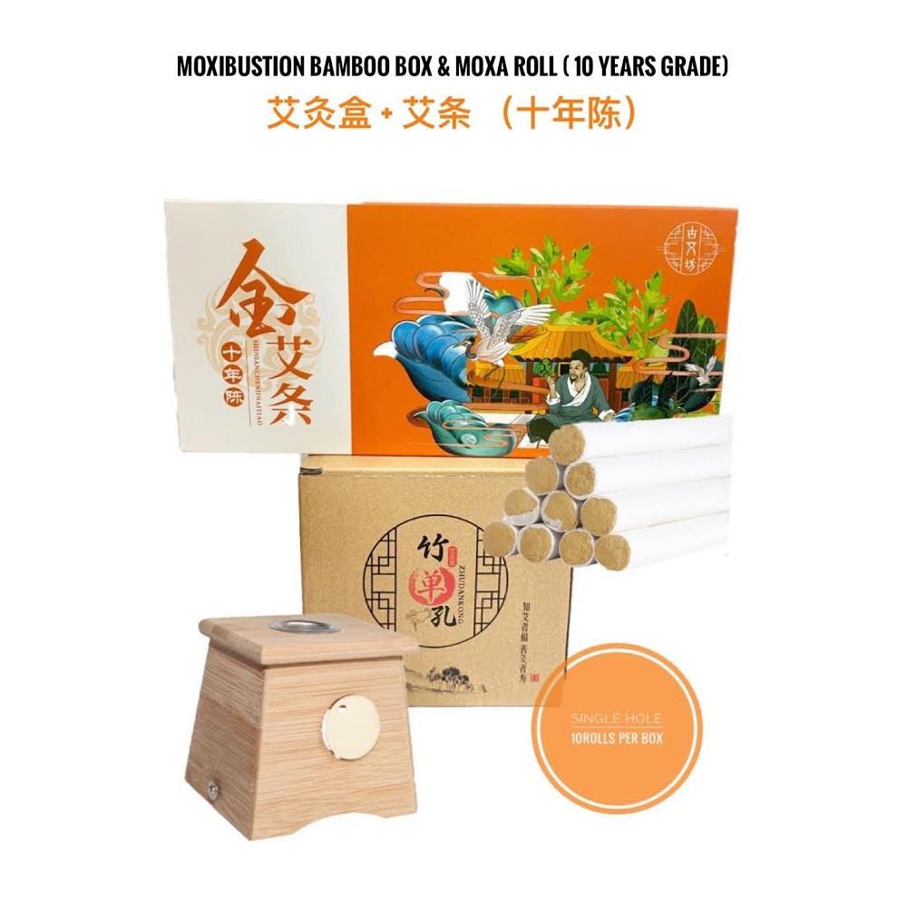JK Home Moxa Mugwort Roll 艾草条十年金纯艾条 Stick Holder Case Acupoint Massage Device Tool