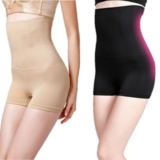 e72bf74ca5 Ready Stock High Waist Corset Bengkung Shaper Shapewear Girdle Slim Up SP20