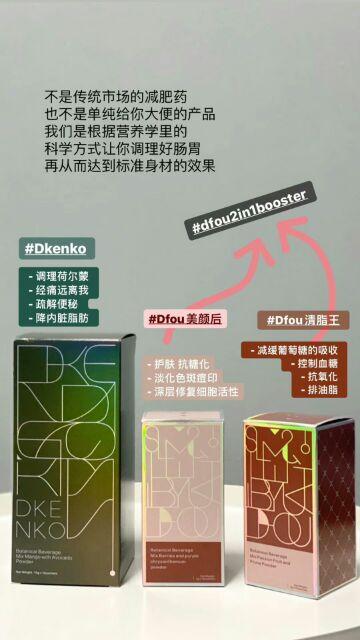 "双D""DFOU 2IN1 DKENKO PRO"" | Shopee Malaysia"