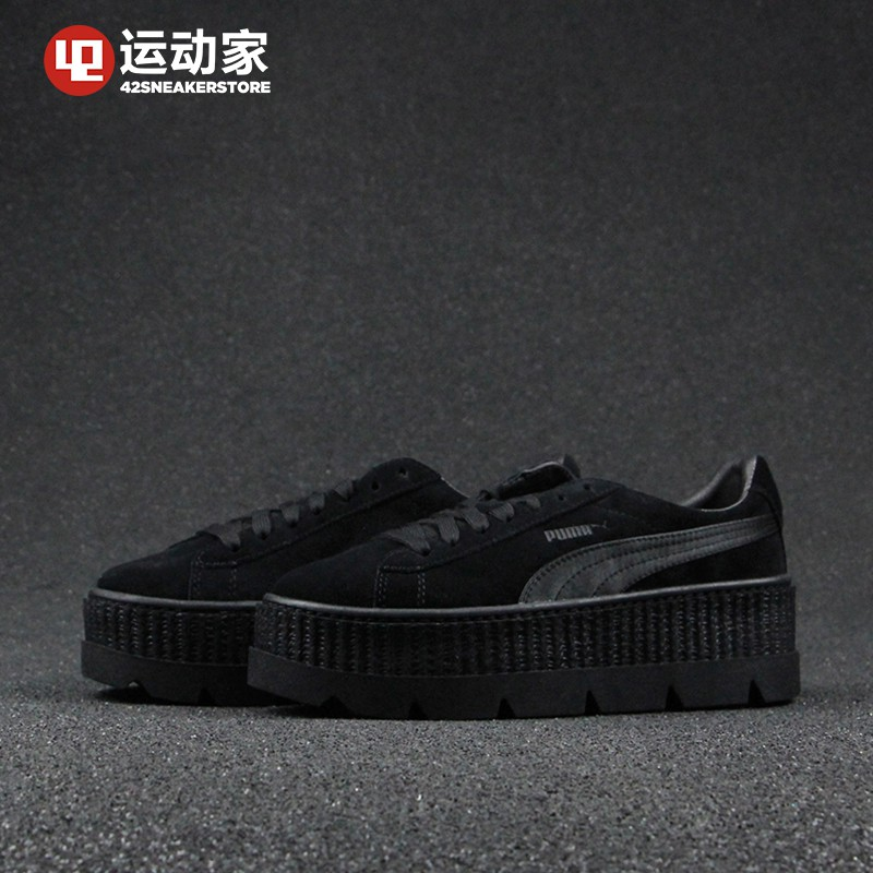 the best attitude 5d48e 7c796 Puma Cleated Creeper Suede Platform Shoes 36-40