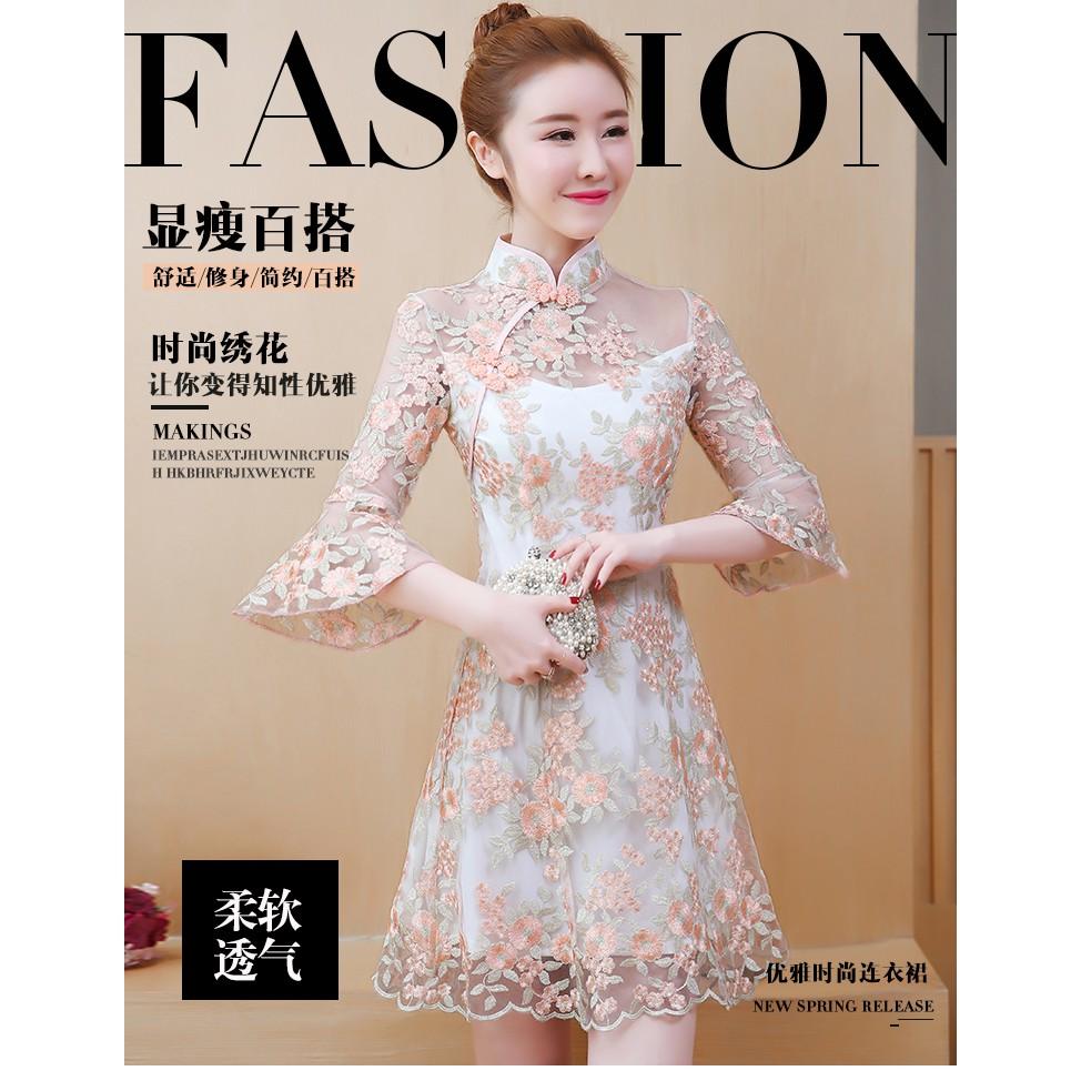 [NEW] Premium Quality Vintage Dress/ Trumpet Sleeve Short Dress/Cheongsam 中国风旗袍短款蕾丝绣花显白连衣裙