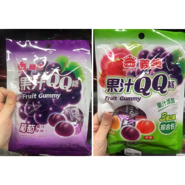Taiwan IMEI Fruit Gummy 88g 台湾 义美 果汁QQ糖