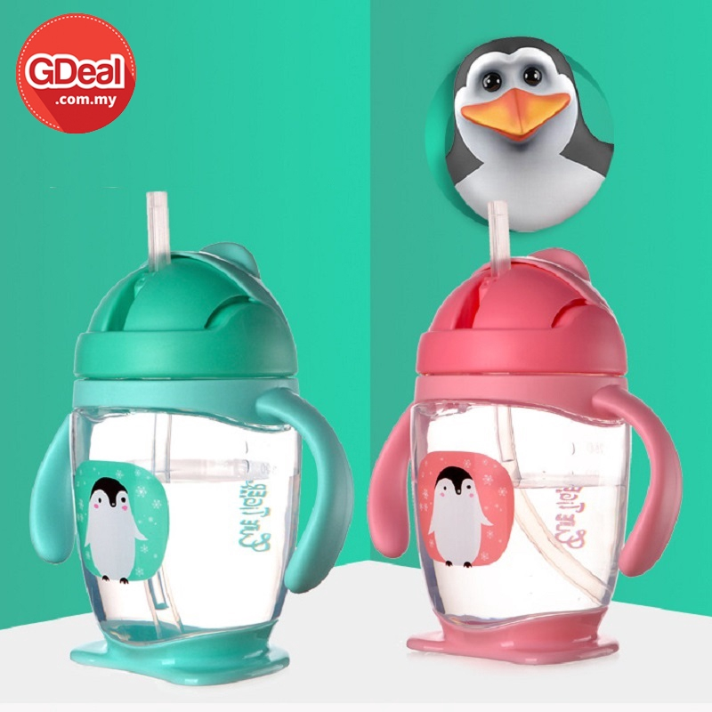 Cute Tiger Baby Drinking Water Bottle Flip-Straw Handle Cup Toddler Training Cup 300ml